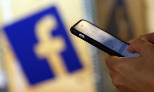 87 triệu người dùng Facebook bị lộ thông tin cá nhân - Ảnh 1