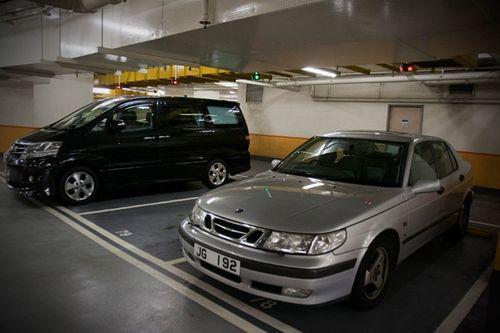 """Thương vụ bạc tỷ: Bán lại chỗ đỗ xe với giá """"khủng"""" gần 17 tỷ đồng - Ảnh 1"""