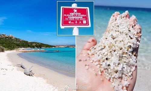 Lạ: Lấy một nhúm cát bị phạt hàng chục triệu đồng - Ảnh 1