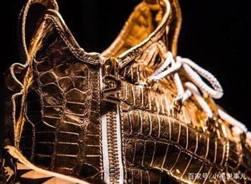 Choáng váng với đôi giày thể thao có giá hơn 2 tỷ đồng  - Ảnh 2