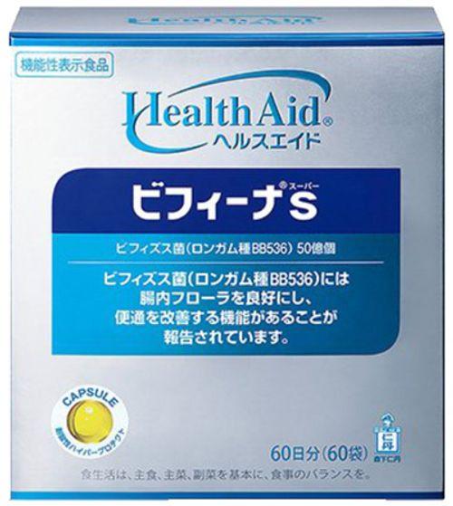 Bảo bối đối phó viêm đại tràng co thắt của người Nhật - Ảnh 3