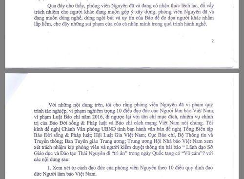 Lãnh đạo, chuyên viên văn phòng UBND tỉnh Thái Nguyên vu khống, lăng mạ và cản trở hoạt động báo chí - Ảnh 2