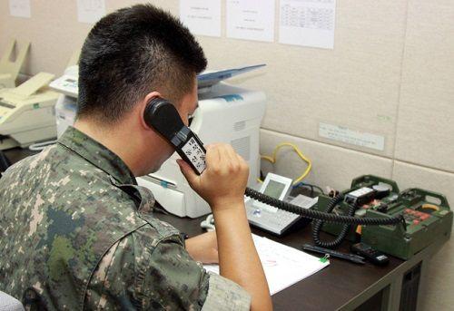 Hàn Quốc gọi thử đường dây nóng quân sự với Triều Tiên trong 5 phút - Ảnh 1