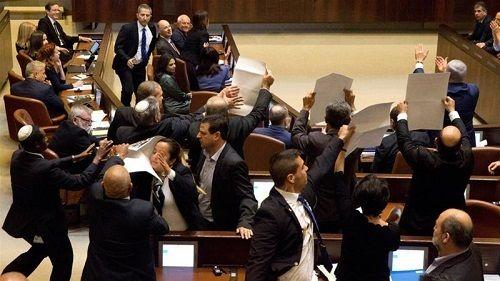 Phó Tổng thống Mỹ khiến Quốc hội Israel náo loạn vì bài phát biểu - Ảnh 1
