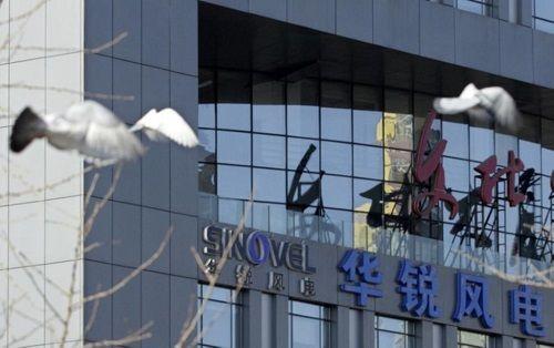 Đánh cắp bí mật thương mại, công ty Trung Quốc bị kết án tại Mỹ - Ảnh 1