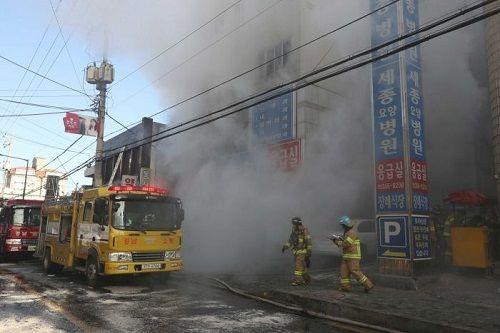 Hiện trường vụ cháy bệnh viện ở Hàn Quốc khiến 31 người thiệt mạng - Ảnh 1