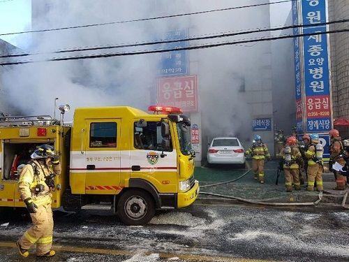 Hiện trường vụ cháy bệnh viện ở Hàn Quốc khiến 31 người thiệt mạng - Ảnh 3