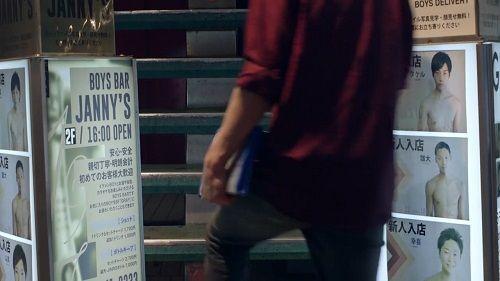 Những góc khuất của mại dâm đồng tính nam ở Nhật Bản - Ảnh 3