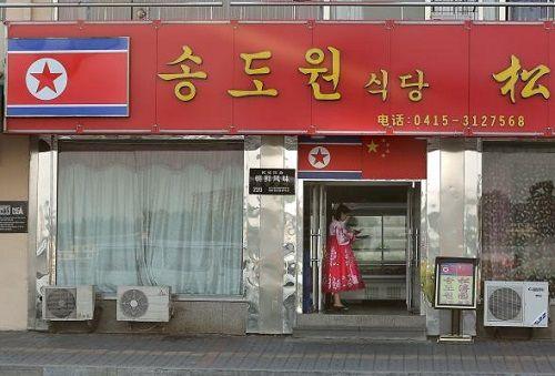 Nhà hàng Triều Tiên ở Trung Quốc sắp bị đóng cửa hàng loạt - Ảnh 1
