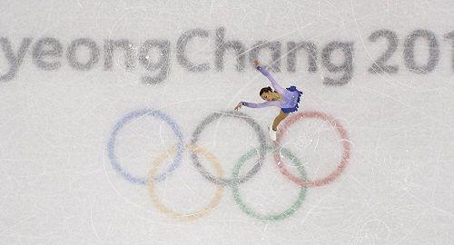 Hàn Quốc xác nhận lễ khai mạc Olympic bị tin tặc tấn công - Ảnh 1