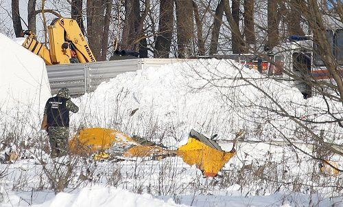 Vụ rơi máy bay Nga: Cơ quan điều tra xác định 5 nguyên nhân chính  - Ảnh 2