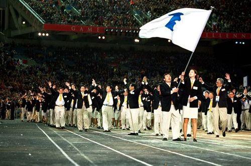 Nhật Bản phẫn nộ vì Hàn Quốc sử dụng cờ in bán đảo đang tranh chấp tại Olympic - Ảnh 1