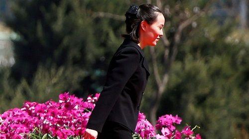 Em gái ông Kim Jong-un sẽ ngồi gần Phó Tổng thống Mỹ khi dự khai mạc Olympic - Ảnh 1