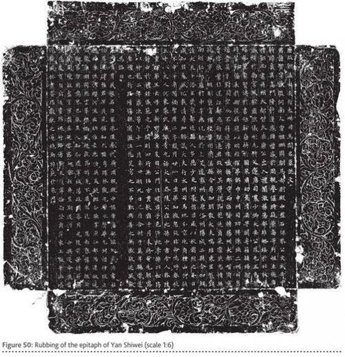 Lăng mộ tiết lộ quá khứ tội ác của Võ Tắc Thiên - Ảnh 3