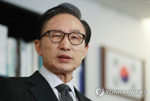 Cựu Tổng thống Hàn Quốc Lee Myung-bak sắp bị thẩm vấn  - Ảnh 1