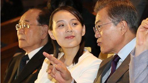 Em gái ông Kim Jong-un có thể đến Mỹ để đàm phán  - Ảnh 1