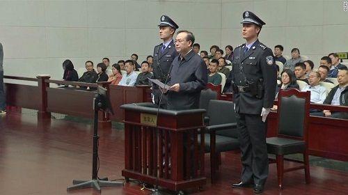 Nguyên ủy viên Bộ Chính trị Trung Quốc Tôn Chính Tài bị kết án chung thân vì tham nhũng - Ảnh 1