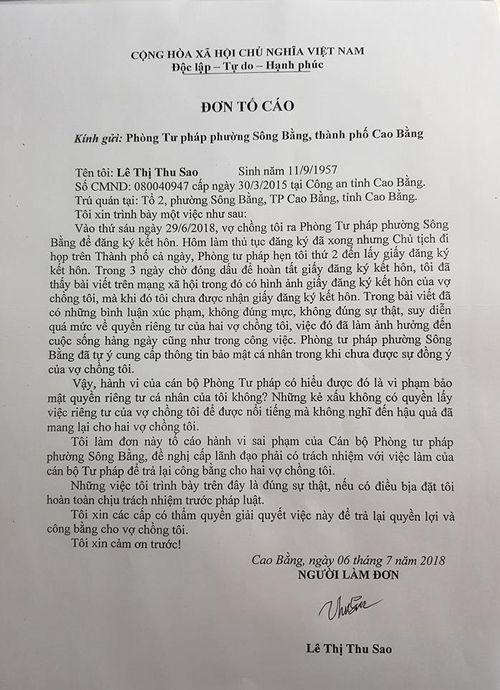 Cặp đôi chồng 26, vợ 61 tuổi: Người vợ bất ngờ làm đơn tố cáo cán bộ tư pháp - Ảnh 3