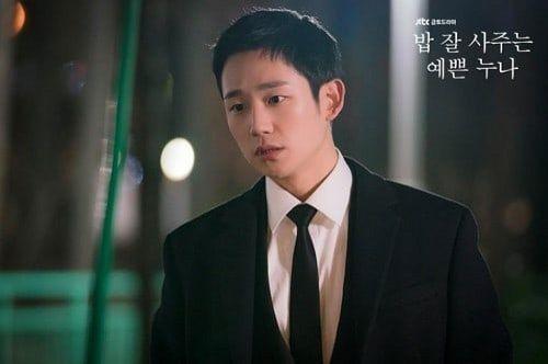 Jung Hae In không phải là lựa chọn đều tiên cho vai diễn trong 'Chị đẹp mua cơm ngon cho tôi'  - Ảnh 1