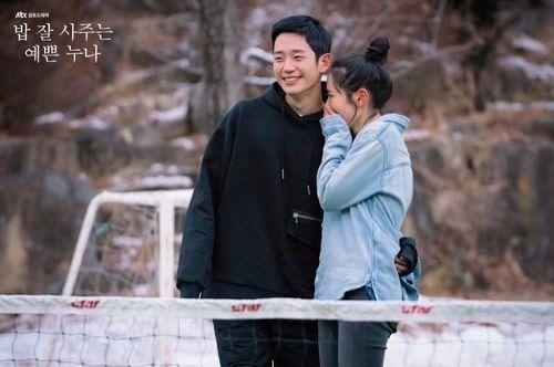 Jung Hae In không phải là lựa chọn đều tiên cho vai diễn trong 'Chị đẹp mua cơm ngon cho tôi'  - Ảnh 2