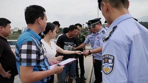 Gây án mạng tại Trung Quốc, trốn sang Việt Nam - Ảnh 1