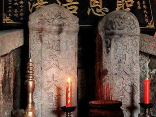 """Trung Quốc: Tranh cãi xung quanh việc phát hiện mộ cổ """"Tề thiên đại thánh"""" Tôn Ngộ Không - Ảnh 2"""