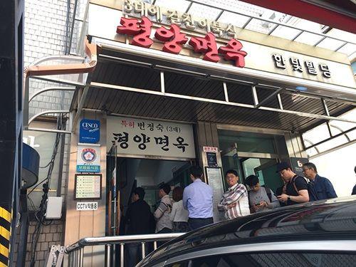 """Mỳ lạnh Triều Tiên """"hút"""" khách sau cuộc gặp gỡ lịch sử - Ảnh 3"""