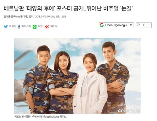 """Netizen Hàn hết lòng khen dàn diễn viên """"Hậu duệ mặt trời"""" phiên bản Việt  - Ảnh 2"""