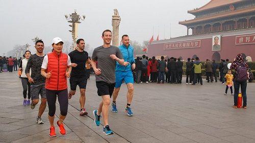 Sau 10 năm bị cấm hoạt động, Facebook bất ngờ mở công ty con tại Trung Quốc - Ảnh 1