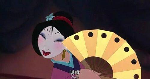 """Khán giả Trung Quốc """"dậy sóng"""" trước tạo hình Hoa Mộc Lan của Lưu Diệc Phi - Ảnh 2"""