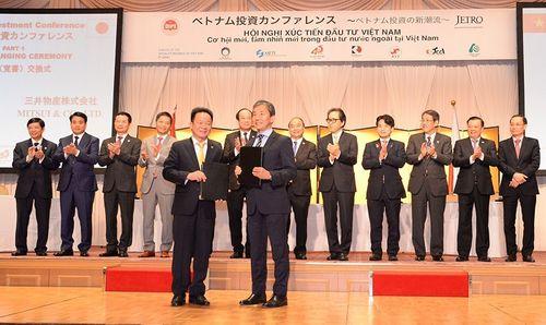 Tập đoàn T&T group ký kết thỏa thuận hợp tác cùng Tập đoàn Mitsui và Tập đoàn Y tế EIWAKAI - Ảnh 2