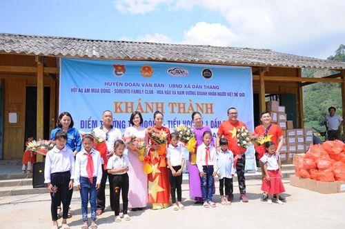 Đoàn thiện nguyện dự án xây dựng trường tiểu học Tà Moong tổ chức lễ khánh thành trước thềm năm học mới - Ảnh 10