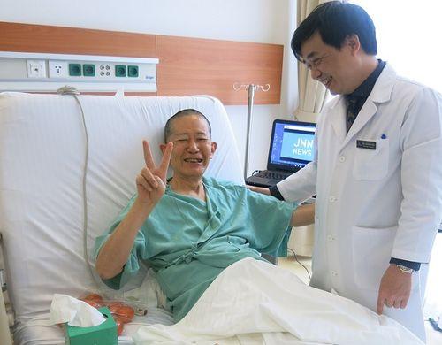 """Phẫu thuật Robot """"trị"""" ung thư tiền liệt tuyến cho bác sĩ người Nhật - Ảnh 1"""