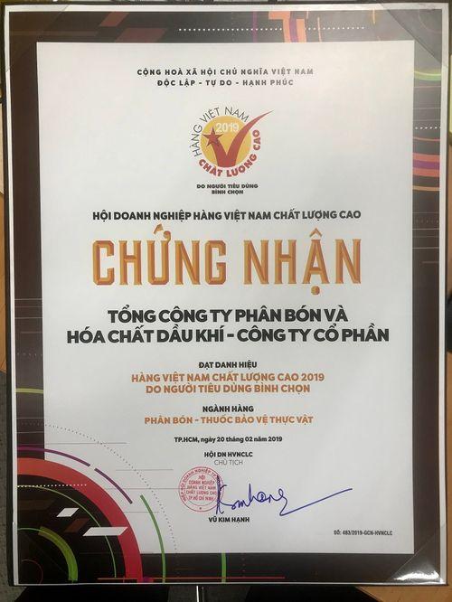 PVFCCo 16 năm liên tiếp giữ vững danh hiệu Hàng Việt Nam chất lượng cao - Ảnh 1