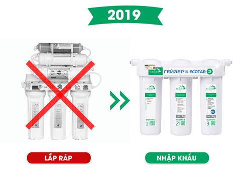 """Người tiêu dùng Việt """"tò mò"""" về model thay thế máy lọc nước Geyser liên doanh - Ảnh 1"""