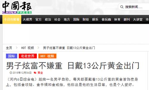"""""""Đại gia"""" Việt đeo 13kg vàng cổ vũ đội tuyển Việt Nam nổi như cồn trên báo quốc tế - Ảnh 2"""