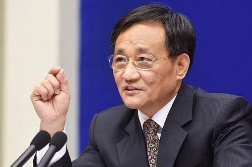 """Trung Quốc bị bắt giam, khởi tố 4 """"hổ lớn"""" cùng ngày - Ảnh 1"""