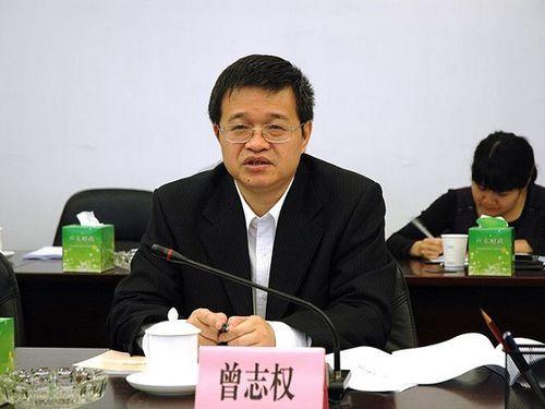 """Trung Quốc bị bắt giam, khởi tố 4 """"hổ lớn"""" cùng ngày - Ảnh 4"""