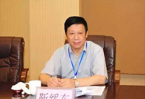 """Trung Quốc bị bắt giam, khởi tố 4 """"hổ lớn"""" cùng ngày - Ảnh 2"""