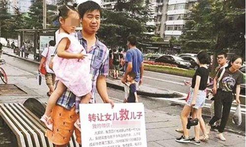 Trung Quốc: Hết tiền chữa bệnh, cha rao bán con gái để cứu con trai - Ảnh 1