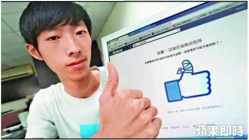 Hacker tuyên bố xóa xổ tài khoản Facebook của Mark Zuckerberg tài năng cỡ nào? - Ảnh 1