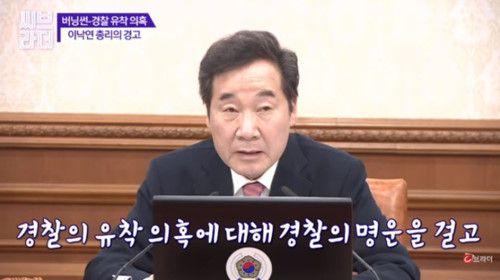 Loạt sao nam Trung Quốc bị nghi ngờ liên quan đến bê bối mại dâm của Seungri - Ảnh 3