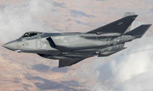 Tin tức thời sự quốc tế ngày 1/8: Lính Israel bị nghi làm lộ bí mật siêu tiêm kích F-35I - Ảnh 2