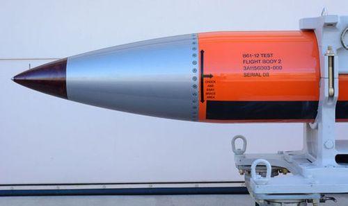 """Mỹ công bố video thử nghiệm B61: """"Kẻ hủy diệt"""" nguy hiểm nhất trong kho vũ khí  - Ảnh 1"""