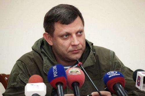 Danh tính 3 thủ lĩnh huyền thoại của miền Đông Ukraine bị ám sát  - Ảnh 1