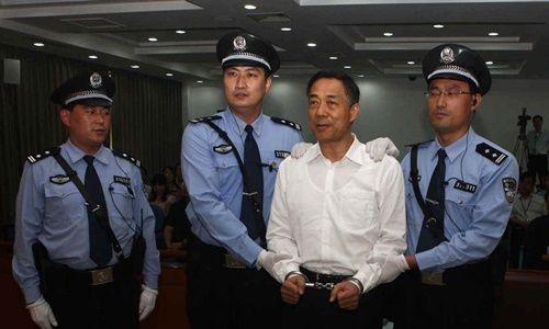 """Cuộc sống trồng rau, luyện thư pháp của những """"hổ lớn"""" bên trong nhà tù bí ẩn nhất Trung Quốc - Ảnh 2"""