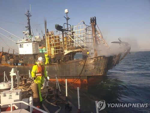 Xác định danh tính thuyền viên Việt Nam thiệt mạng trong vụ cháy tàu cá Hàn Quốc - Ảnh 1