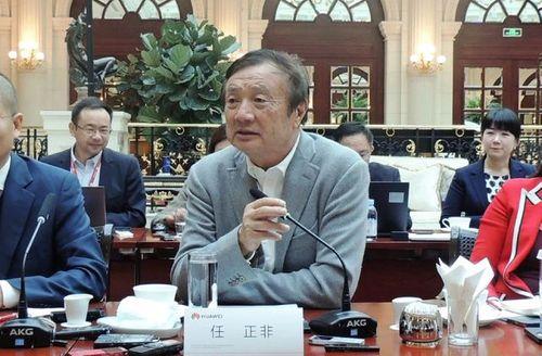 """Nhà sáng lập Huawei Nhậm Chính Phi lần đầu tiên hé lộ yêu cầu với  """"thái tử"""" kế vị - Ảnh 1"""