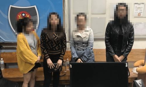 Đài Loan bắt 7 nghi phạm lập kế hoạch giúp 152 du khách Việt bỏ trốn - Ảnh 1