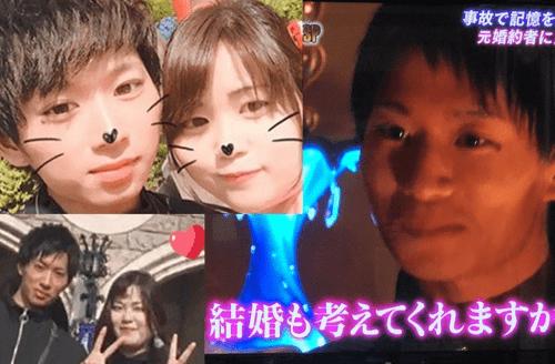 Chuyện tưởng chỉ có trên phim: Cô gái Nhật mất trí nhớ sau tai nạn và phép màu của yêu thương - Ảnh 1